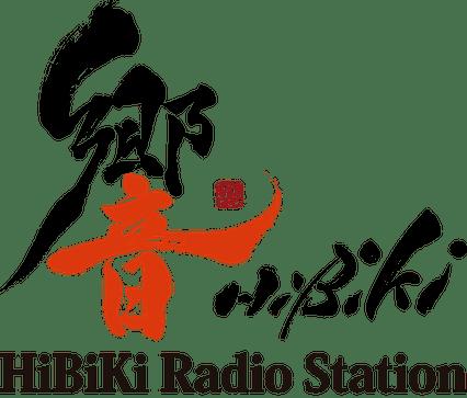 響ラジオステーションのロゴ